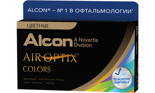 контактные линзы Air Optix  Colors 2pk